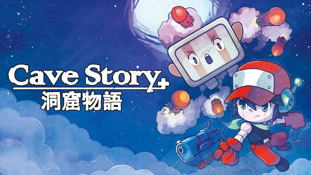 How many chapters in Cave Story +